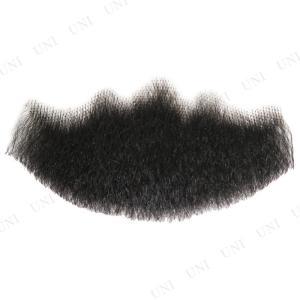 付けるだけ立派なアゴヒゲを生やせる付けひげです。人毛を使った高級本格仕様なのでとっても自然な質感。お...