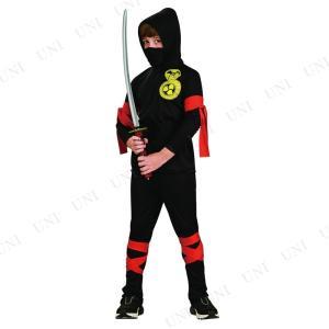 子ども用の忍者コスチューム。胸のコブラマークがカッコイイ!別売の忍者刀や手裏剣を持てばより雰囲気UP...