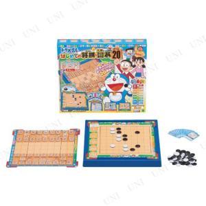 これ1つで将棋と囲碁をはじめとした20のゲームが楽しめるセットです。国民的キャラクター、ドラえもんが...