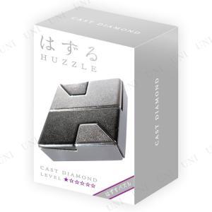 はずる(HUZZLE) キャスト ダイヤモンドの関連商品3
