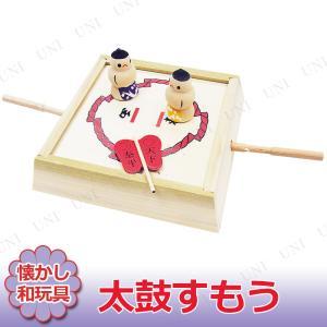 日本で昔から親しまれている和玩具、たいこ相撲です。土俵台の上にお相撲さんのコマを乗せていざ勝負!お子...