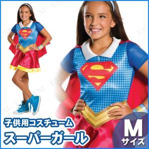 アニメ作品「DC SUPER HERO GIRLS/DCスーパーヒーローガールズ」からスーパーガール...