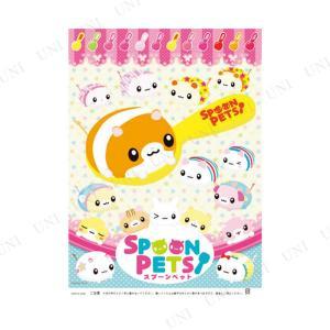 【取寄品】景品 子供 綿菓子袋 スプーンペット 100点セッ...