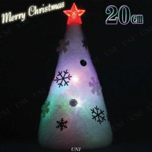 クリスマスツリー ソフティーツリー 20cm...