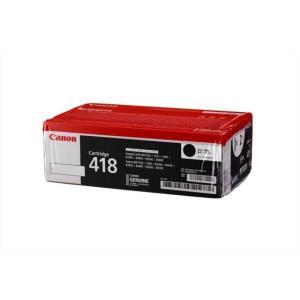 トナーカートリッジ418VP ブラック2本セット  CANON インクカートリッジ 純正品 商品コード4960999655376|supplyr