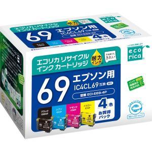 IC4CL69 エコリカ ECI-E69-4P リサイクルインク 砂時計 4色パック 互換|supplyr