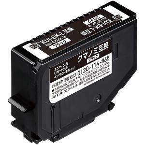 KUI-BK-L エコリカ ECI-EKUIL-B EPSON インクカートリッジ リサイクル|supplyr