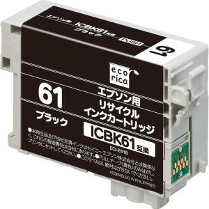 ICBK61 エコリカ ECI-E61B エコリカ リサイクルインクブラック|supplyr