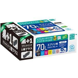 IC6CL70L+BK エコリカ ECI-E70L6P+BK エコリカ リサイクルインク 6色パック プラス ブラック さくらんぼ 互換|supplyr
