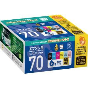 IC6CL70 エコリカ ECI-E70V-6P エコリカ リサイクルインク さくらんぼ 6色パック 互換|supplyr