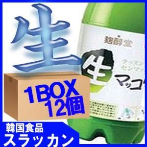 【麹醇堂 (クッスンダン)生マッコリ 750ml 12個 1BOX 】★/韓国食品/キムチ/お酒/韓...