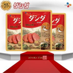 [商品名] ダシダ(牛肉) [内容量] 100g  [賞味期間 製造後18か月(未開封)  [原材料...