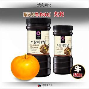 白雪 牛 カルビ たれ 500g  /韓国本場 焼肉用 牛 ...