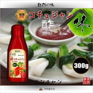 [商品名] スンチャン 酢コチュジャン  [内容量] 300g [原材料] コチュジャン、(水飴、米...