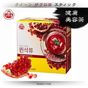 [商品名] オットギ クイーン ザクロ茶 スティック(粉末)   [内容量] 280g(14g×20...