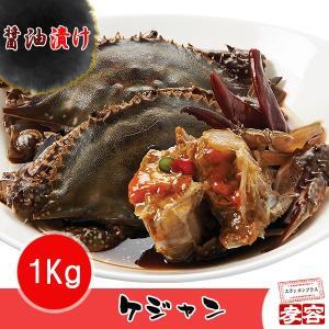 青村 醤油漬け ケジャン 1kg ...