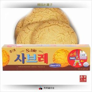 ヘテ サブレ(韓国お菓子 シャブレ)
