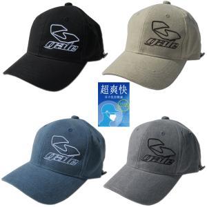 GALE ゲール Washed Plain Button CAP(GL-088) 2021モデル マスクの紐がかけられるボタン付き! surf-alphas
