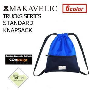 MAKAVELIC TRUCKS STANDARD KNAPSACK BLUE-NAVY マキャベリック トラックス スタンダード ナップサック ブルーネイビー|surfer