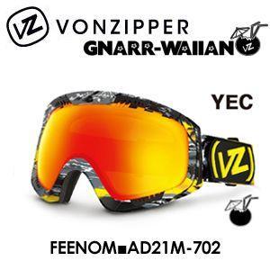 【送料無料】,日本正規品,2014年モデル,VONZIPPER,ボンジッパー,ゴーグル,スノーボード,GNARR-WAIIAN●FEENOM■AD21M-702-YEC surfer