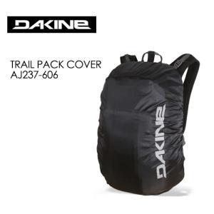 DAKINE,ダカイン,バック,リュック,レインカバー,雨●TRAIL PACK COVER ■AH237-636 BLK|surfer