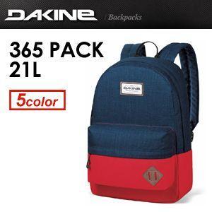 DAKINE,ダカイン,パーク,バック,パック,14fa●365 PACK 21L■AE237-098 surfer