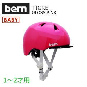 送料無料 bern バーン baby 子供用 ヘルメット 自転車 ジャパンフィット/TIGRE GLOSS PINK BB00Z18SPK surfer