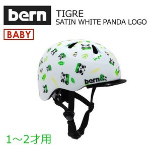 送料無料 bern バーン baby 子供用 ヘルメット 自転車 ジャパンフィット/TIGRE SATIN WHITE PANDA BB00Z18SWP surfer