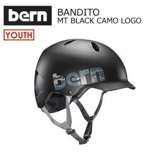 送料無料 bern バーン 子供用 ヘルメット スケボー スノボー 自転車 ジャパンフィット/BANDITO MT BLACK CAMO LOGO BB03EMBCA surfer