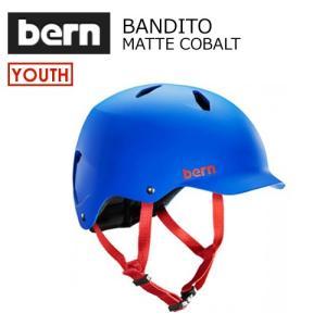 送料無料 bern バーン 子供用 ヘルメット スケボー スノボー 自転車 ジャパンフィット/BANDITO MATTE COBALT BB03EMCOB surfer