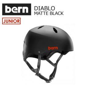 送料無料 bern バーン 子供用 ヘルメット スケボー スノボー 自転車 ジャパンフィット/DIABLO MT BLACK BB04EMBLK surfer