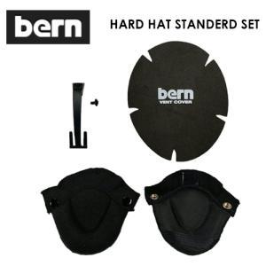 bern バーン ヘルメット用 耳当て インナー スケート スノー 自転車 WINTER/HARD HAT STANDERD SET surfer