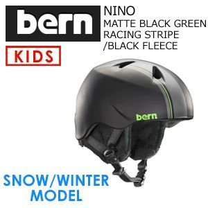 bern,バーン,子供用,ヘルメット,スケート,スノー,自転車,ジャパンフィット,WINTER●NINO MATTE BLACK GREEN RACING STRIPE フリースインナー付|surfer