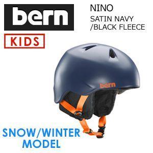 bern,バーン,子供用,ヘルメット,スケート,スノー,自転車,ジャパンフィット,WINTER●NINO SATIN NAVY フリースインナー付|surfer