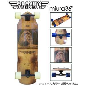 gravity グラビティー スケートボード コンプリート ライオン sale/MIURA 36'' ランダル|surfer