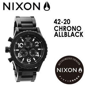 NIXON,ニクソン,腕時計,正規取扱店●42-20CHRONO-ALLBLACK|surfer