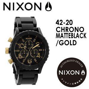 NIXON,ニクソン,腕時計,正規取扱店●42-20CHRONO-MATTEBLACK/GOLD|surfer