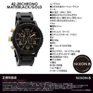 NIXON,ニクソン,腕時計,正規取扱店●42-20CHRONO-MATTEBLACK/GOLD surfer 02