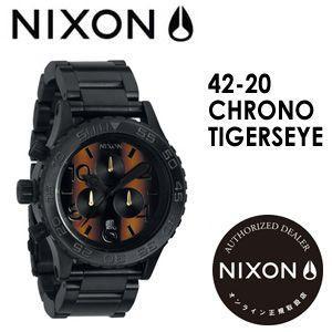 NIXON,ニクソン,腕時計,正規取扱店●42-20CHRONO-TIGERSEYE|surfer