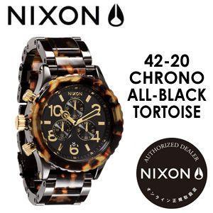 NIXON,ニクソン,腕時計,正規取扱店●42-20-CHRONO-ALL-BLACK/TORTOISE|surfer