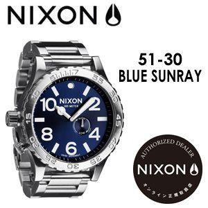 【あすつく対応】NIXON,ニクソン,腕時計,正規取扱店●51-30-BLUE SUNRAY|surfer