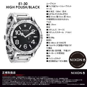 NIXON,ニクソン,腕時計,正規取扱店●51-30-HIGH-POLISH/BLACK|surfer|02