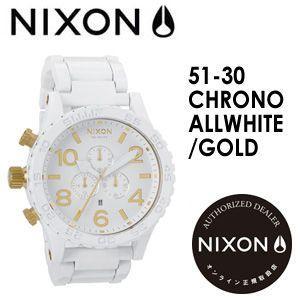 【あすつく対応】NIXON,ニクソン,腕時計,正規取扱店●51-30CHRONO-ALLWHITE/GOLD|surfer