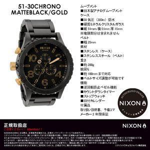 【あすつく対応】NIXON,ニクソン,腕時計,正規取扱店●51-30CHRONO-MATTEBLACK/GOLD surfer 02