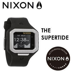 NIXON,ニクソン,腕時計,正規取扱店●SUPERTIDE-BLACK-SILVER|surfer