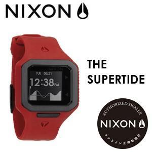 NIXON,ニクソン,腕時計,正規取扱店●SUPERTIDE-RED|surfer