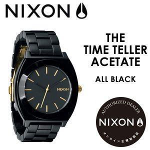 【あすつく対応】NIXON,ニクソン,腕時計,正規取扱店●TIME TELLER ACETATE - ALL BLACK/GOLD|surfer