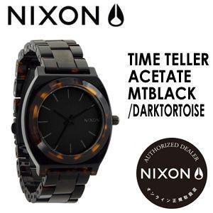 【あすつく対応】NIXON,ニクソン,腕時計,正規取扱店●TIMETELLERACETATE-MTBLACK/DARKTORTOISE|surfer