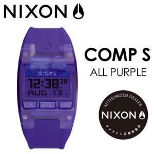 【送料無料】NIXON,ニクソン,腕時計,正規取扱店●COMP S ALL PURPLE|surfer