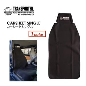 TRANSPORTER トランスポーター カー用品 シートカバー/CARSHEET SINGLE カーシート シングル surfer